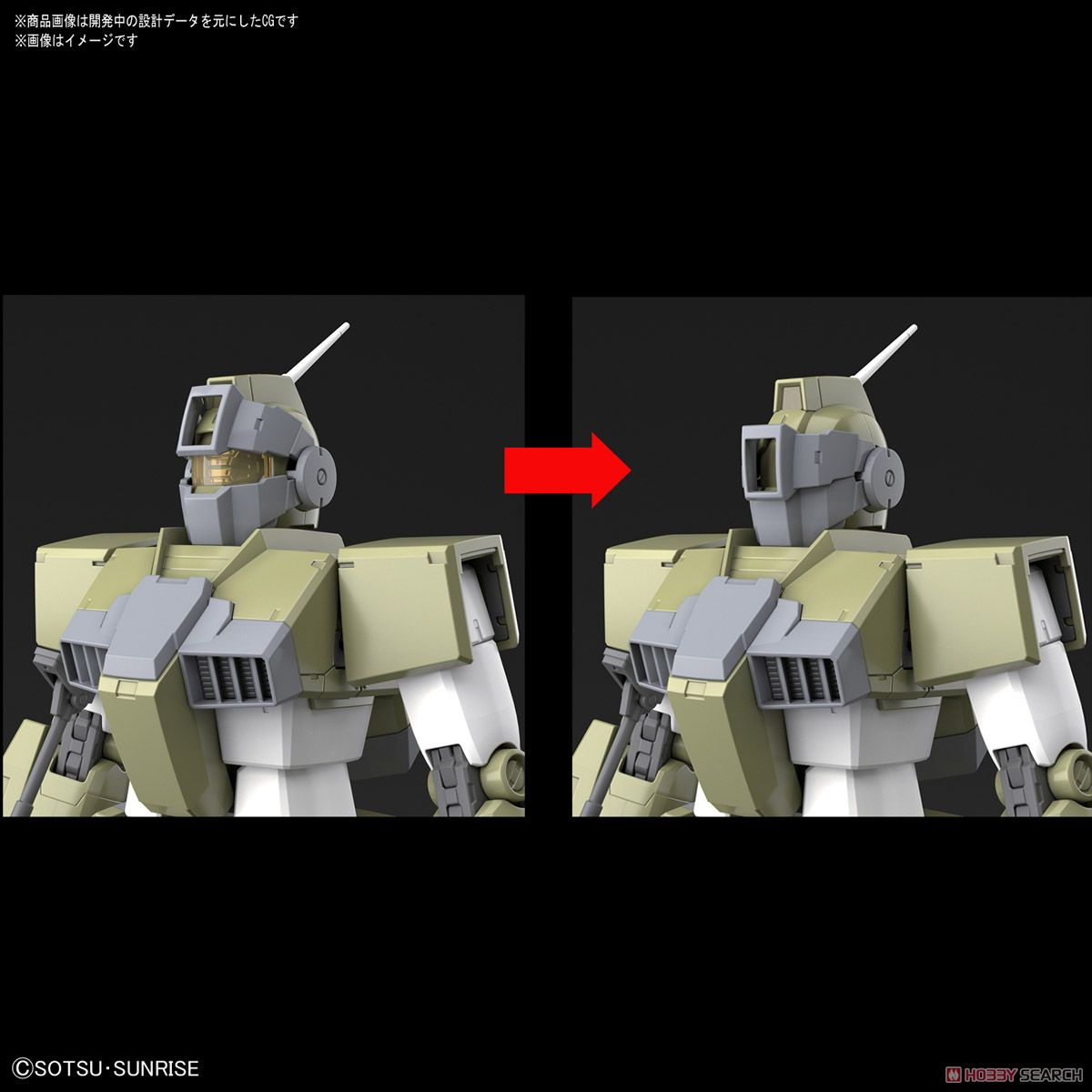 GM Sniper Custom (MG) (Gundam Model Kits) Other picture6