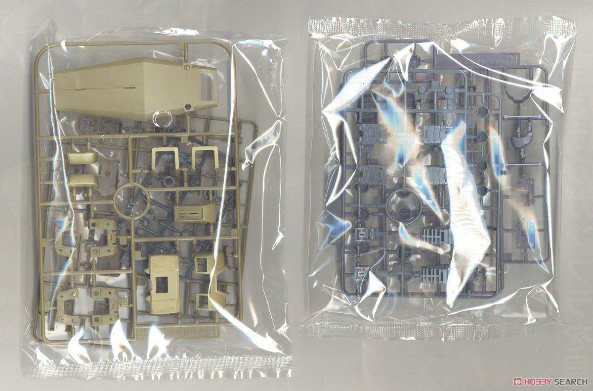 GM Sniper Custom (MG) (Gundam Model Kits) Contents6