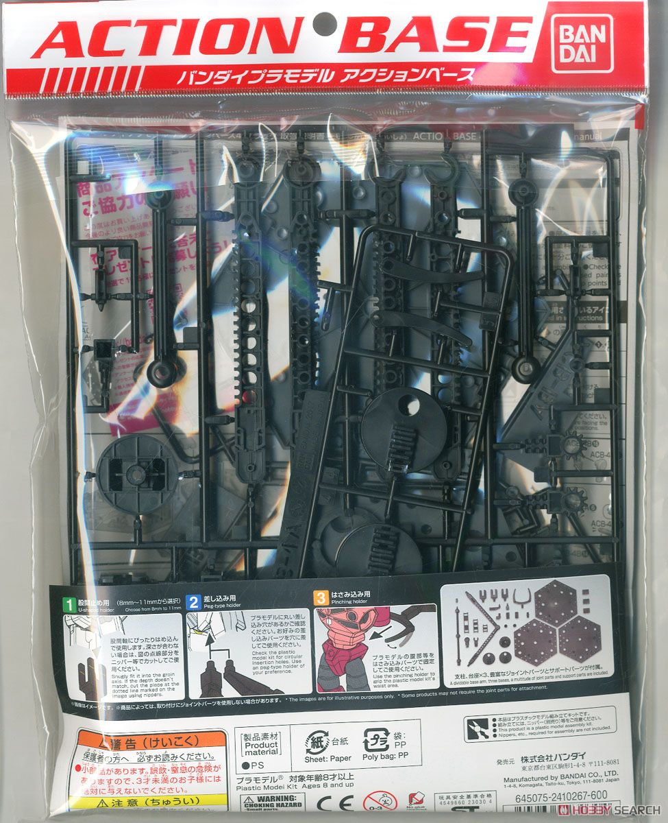 Action Base 4 Black (Display) Item picture4