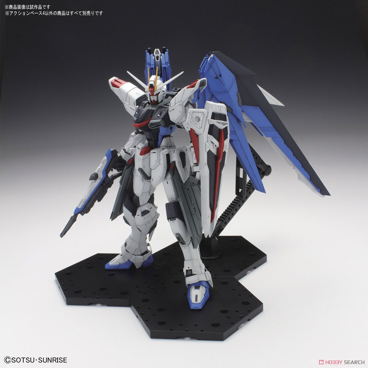 Action Base 4 Black (Display) Other picture1