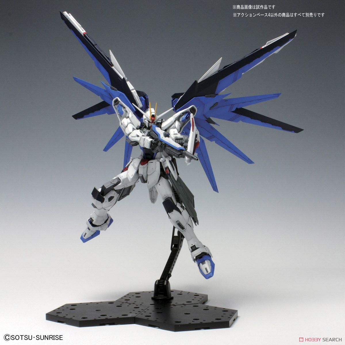Action Base 4 Black (Display) Other picture2