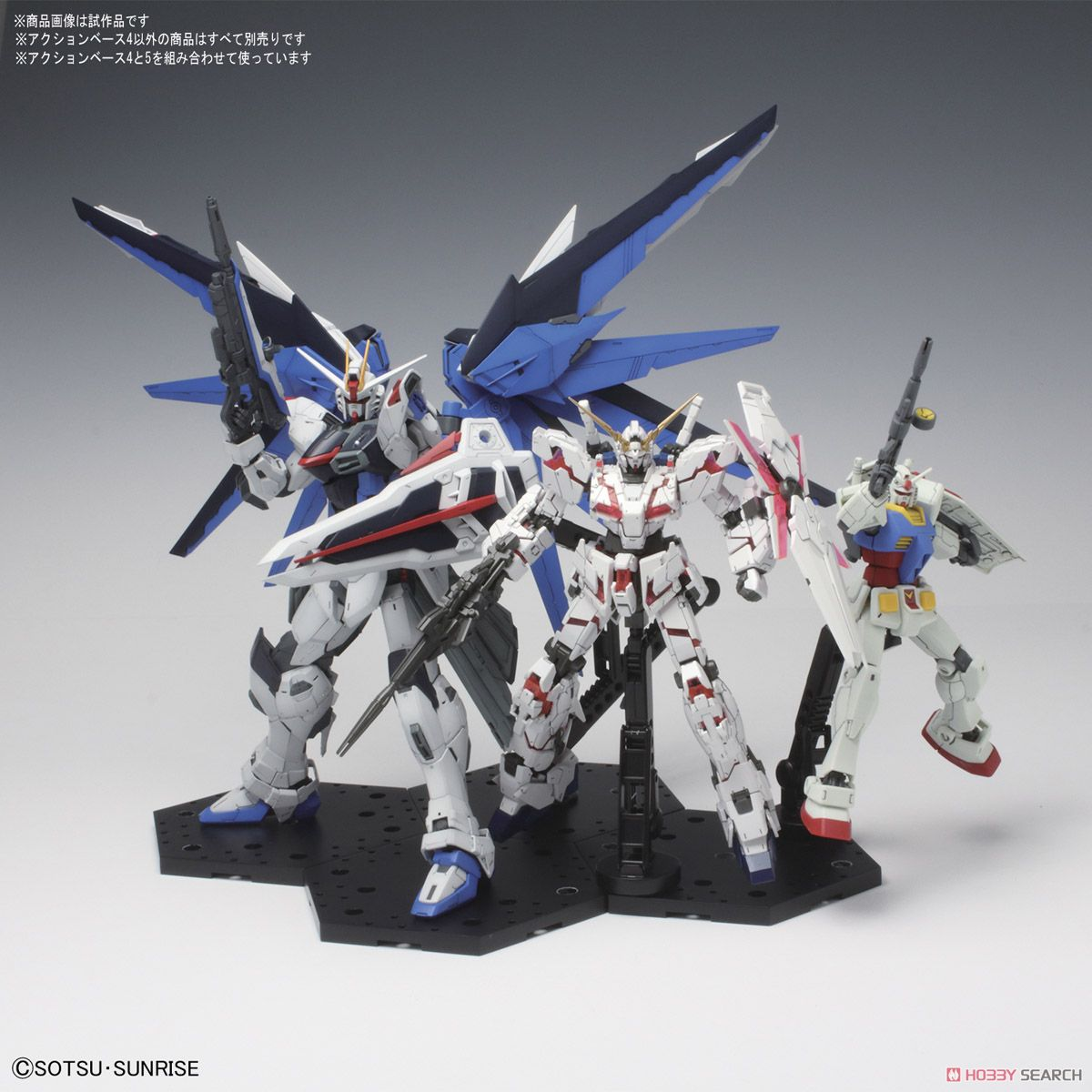 Action Base 4 Black (Display) Other picture4