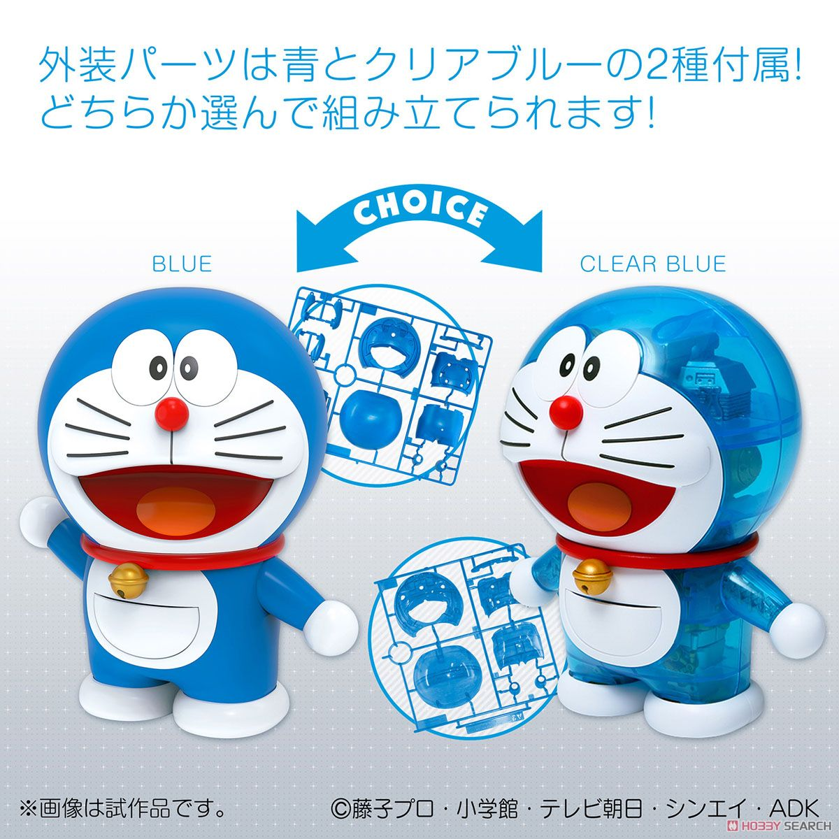 Figure-rise Mechanics Doraemon (Plastic model) Item picture9