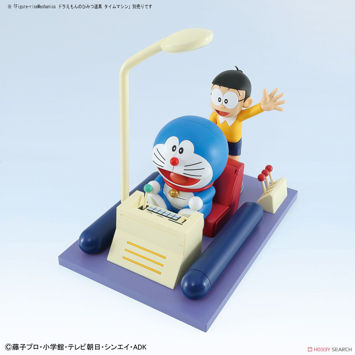 Figure-rise Mechanics Doraemon (Plastic model) Other picture1