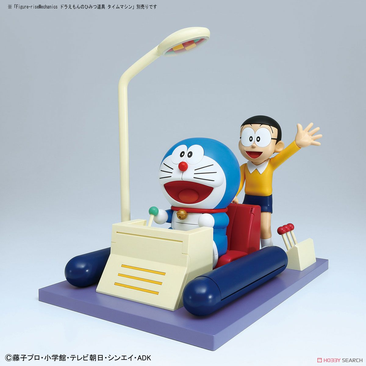 Figure-rise Mechanics Doraemon (Plastic model) Other picture2