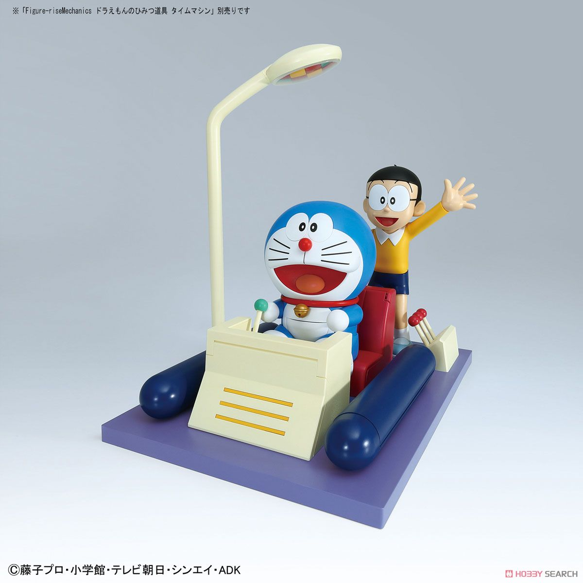 Figure-rise Mechanics Doraemon (Plastic model) Other picture3