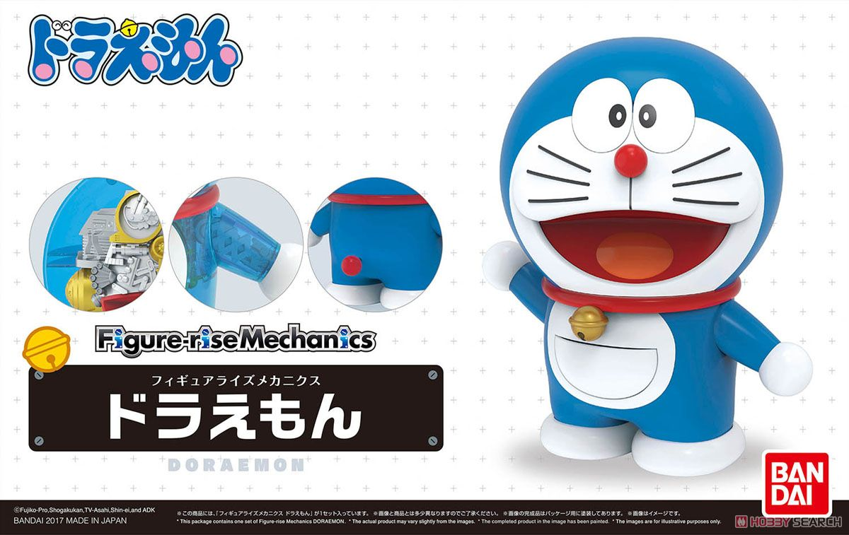 Figure-rise Mechanics Doraemon (Plastic model) Package1