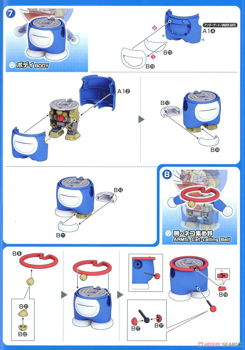 Figure-rise Mechanics Doraemon (Plastic model) Assembly guide5