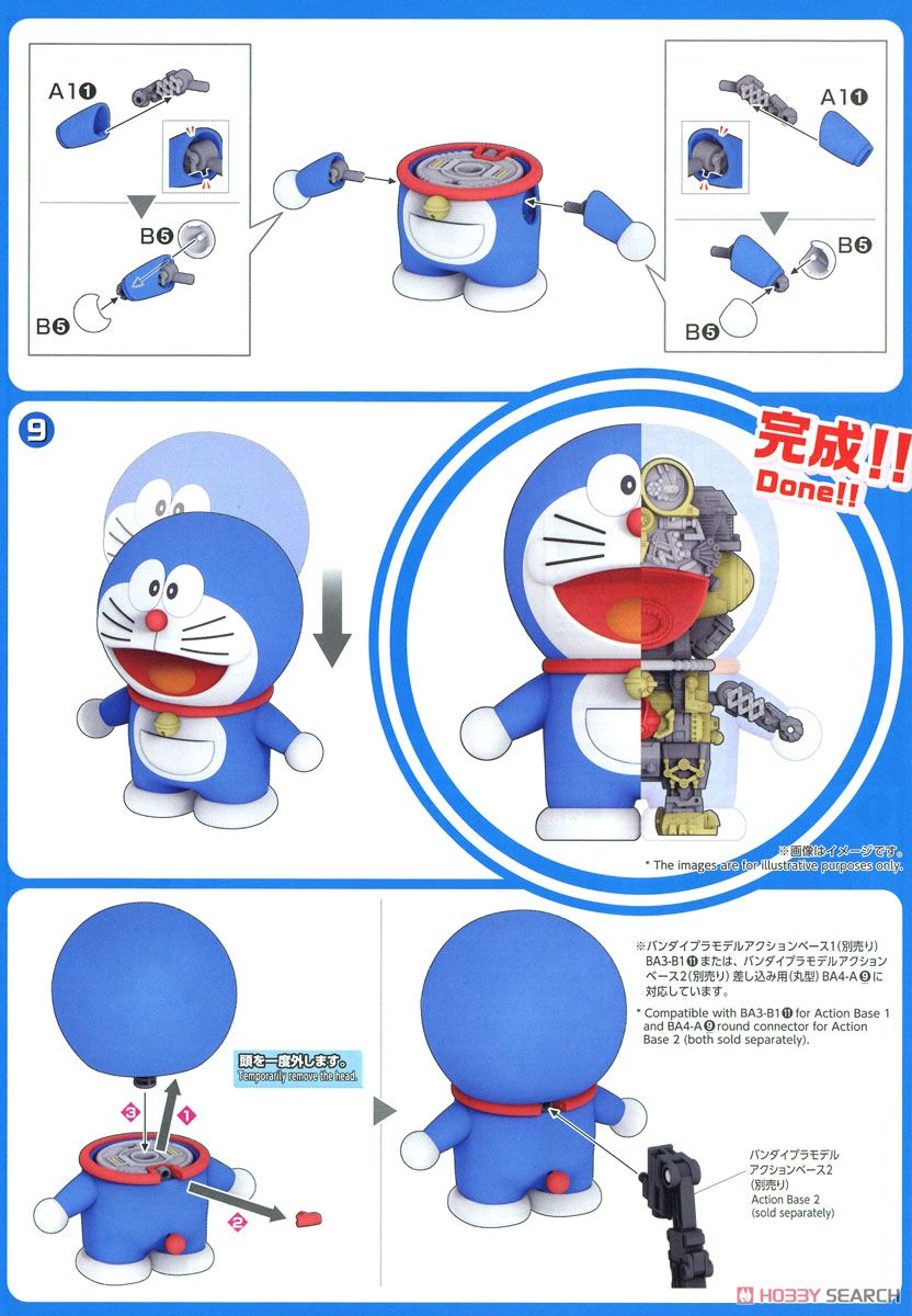 Figure-rise Mechanics Doraemon (Plastic model) Assembly guide6