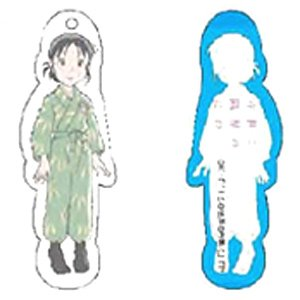 In This Corner Of The World Acrylic Key Ring Suzu Anime Toy Hobbysearch Anime Goods Store