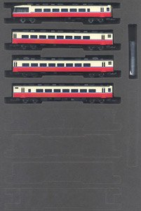 J.R. Coaches Series 14-200 `Moonlight Kyushu` Standard Set B (Basic 4-Car Set) (Model Train)