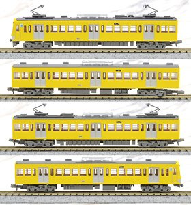 The Railway Collection Seibu Railway New Series 101 263 Formation (4-Car Set) (Model Train)