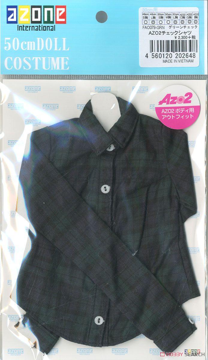 AZO2チェックシャツ (グリーンチェック) (ドール)