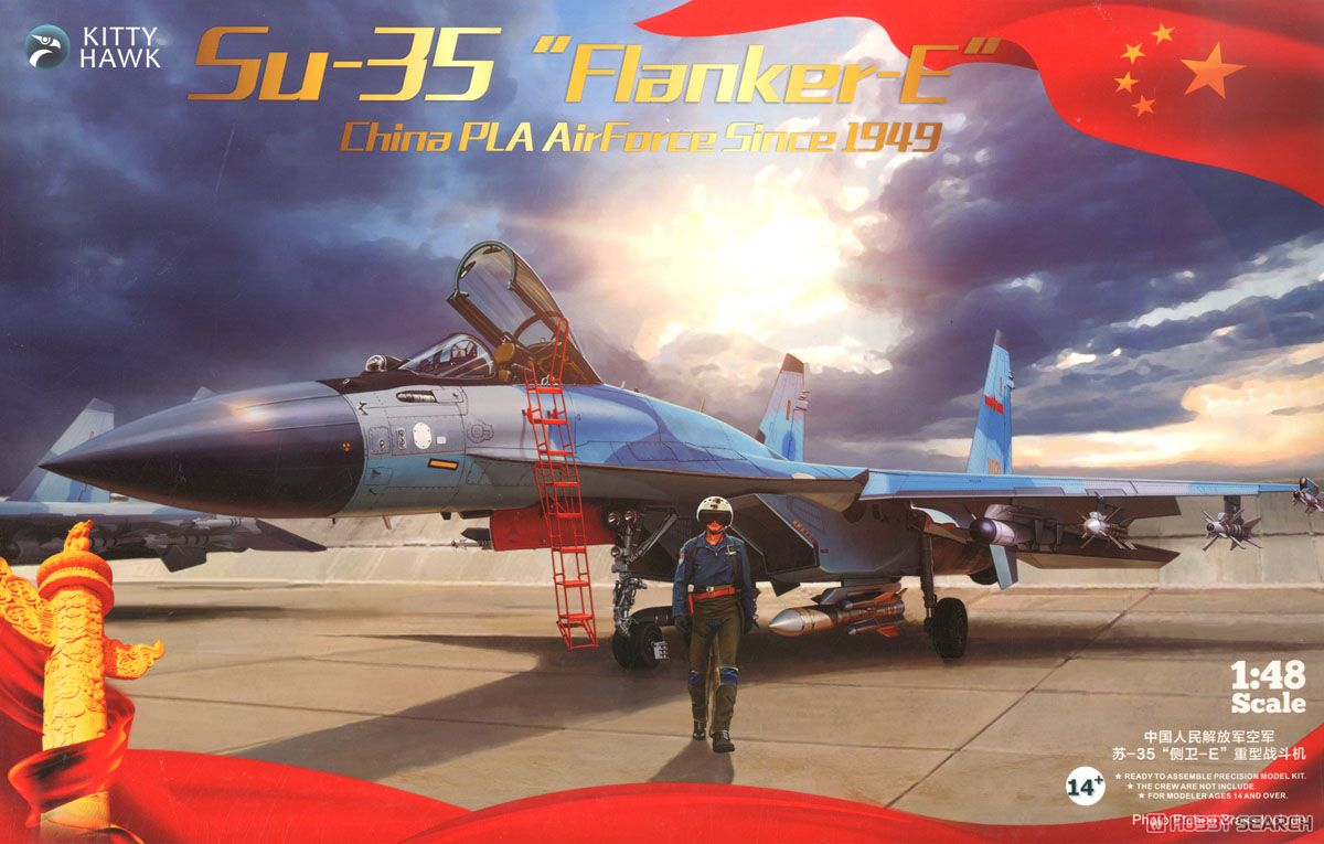 China PLA `Su-35 Flanker-E` [Plastic model) Package1