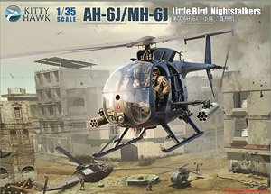 AH-6J/MH-6J `ナイトストーカーズ` (プラモデル)