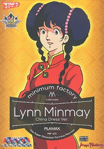 Plamax MF-20: minimum factory Lynn Minmay Chinese Dress Ver. (Plastic model)