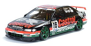 ホンダ アコード JTCC1996 `Castrol` #16 中子 修 Team MUGEN (ミニカー)