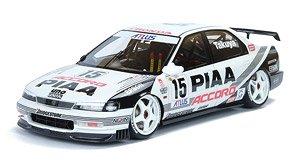 ホンダ アコード JTCC1996 `PIAA` #15 黒澤琢弥 NAKAJIMA RACING (ミニカー)