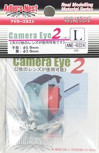 Camera Eye 2.L Size (2 pieces) (Material)