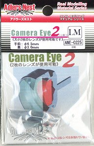 Camera Eye 2.LM Size (2 pieces) (Material)