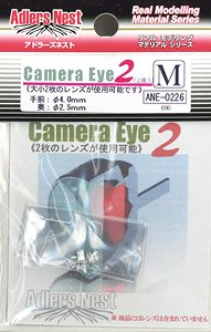 Camera Eye 2.M Size (2 pieces) (Material)