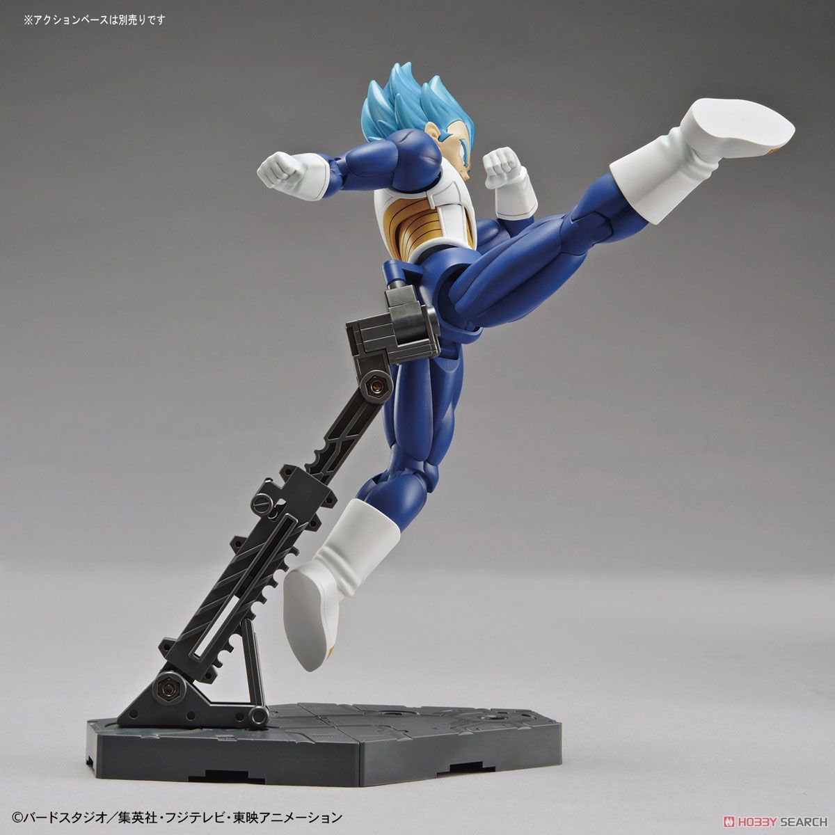Figure-rise Standard Super Saiyan God Super Saiyan Vegeta (Plastic model) Item picture8