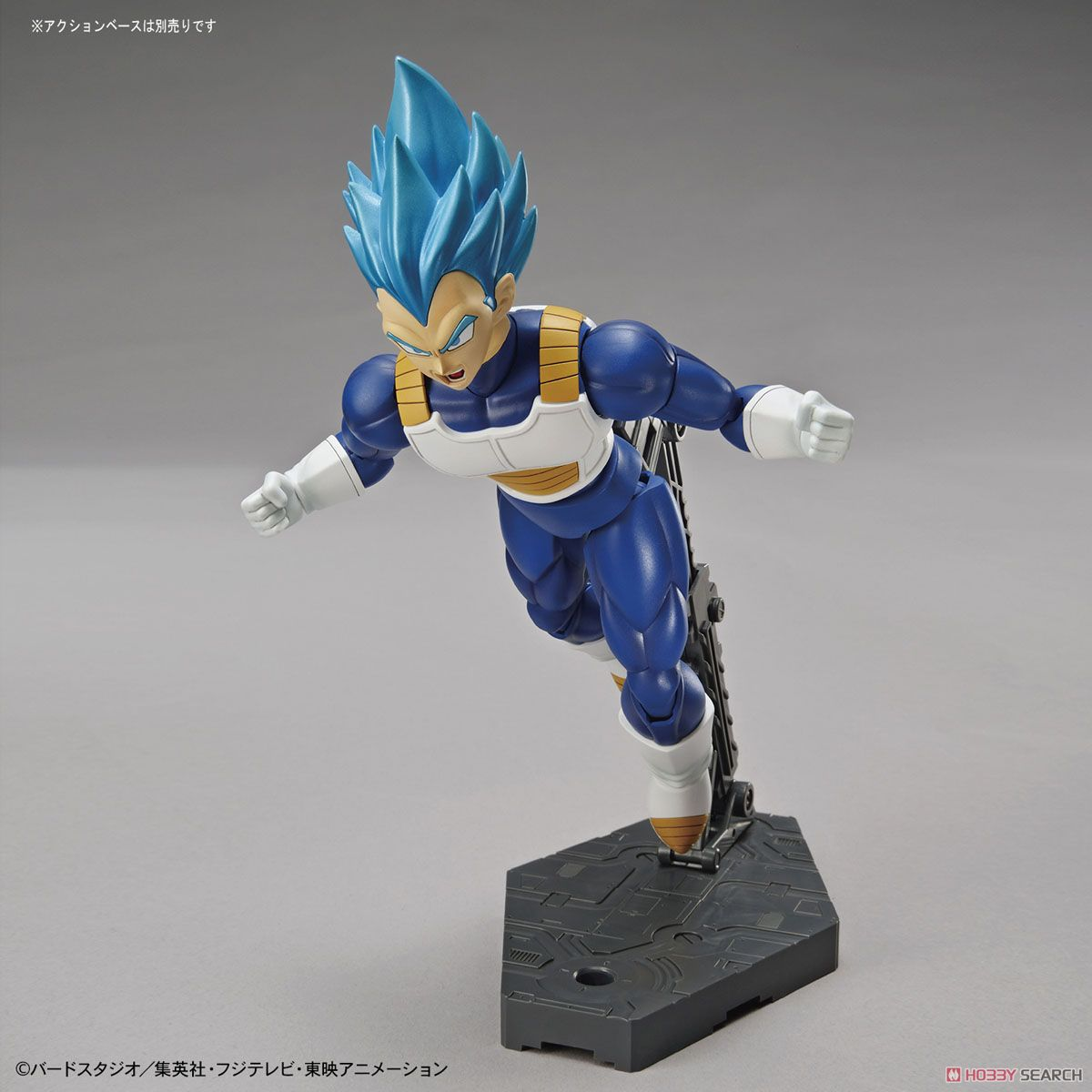 Figure-rise Standard Super Saiyan God Super Saiyan Vegeta (Plastic model) Item picture10