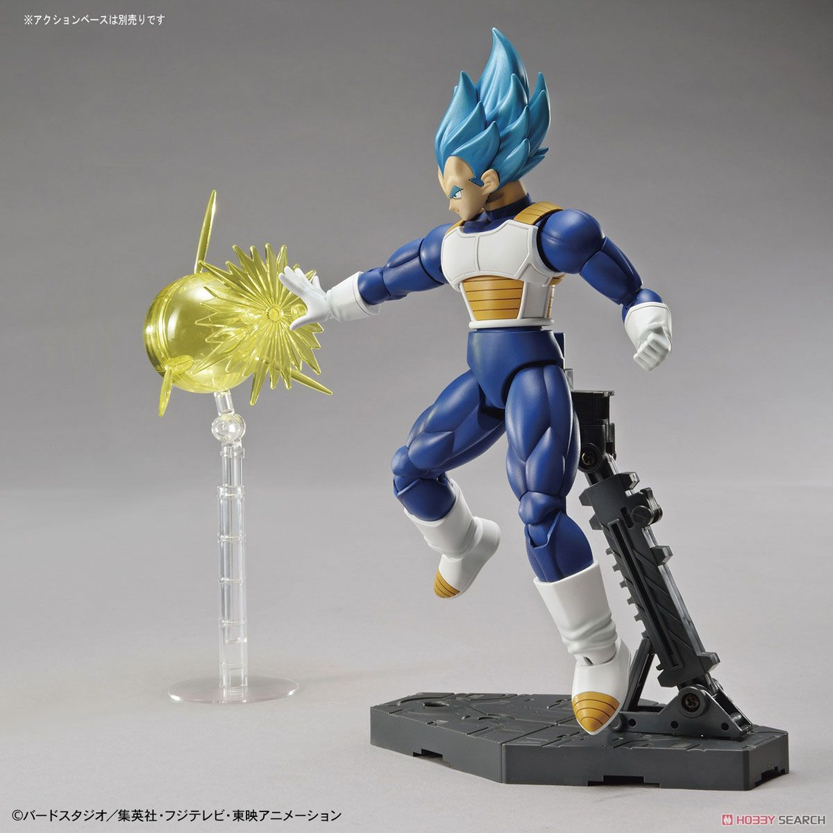 Figure-rise Standard Super Saiyan God Super Saiyan Vegeta (Plastic model) Item picture11