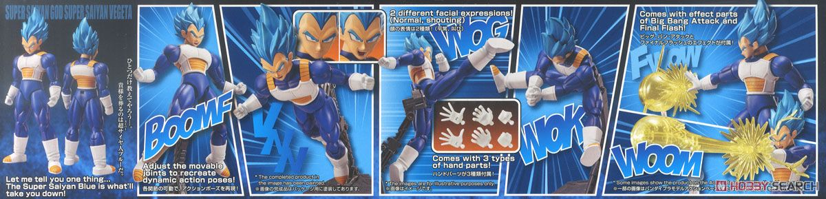 Figure-rise Standard Super Saiyan God Super Saiyan Vegeta (Plastic model) Item picture13