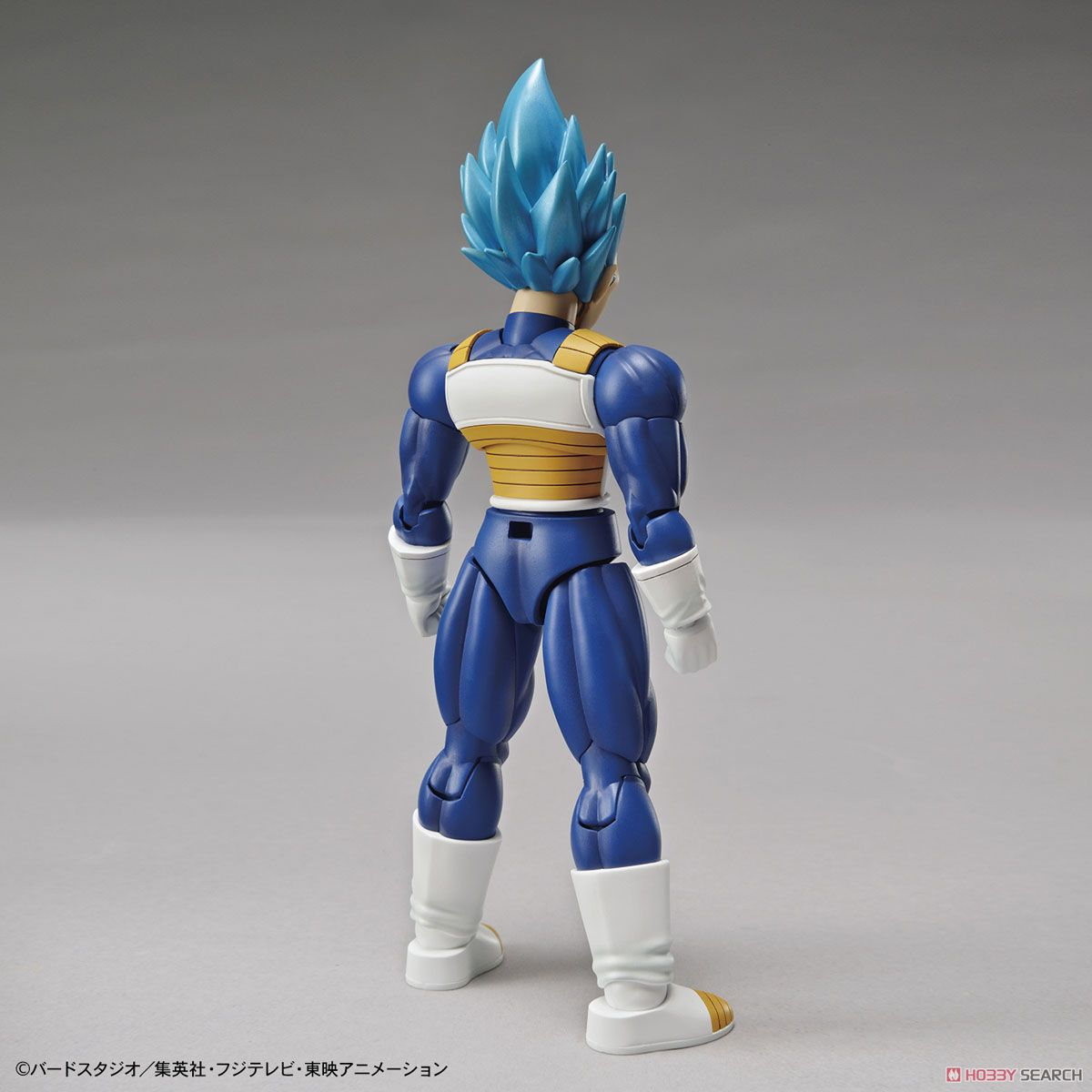 Figure-rise Standard Super Saiyan God Super Saiyan Vegeta (Plastic model) Item picture6