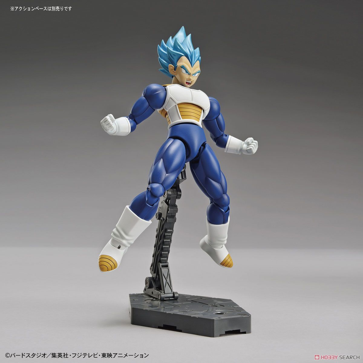 Figure-rise Standard Super Saiyan God Super Saiyan Vegeta (Plastic model) Item picture7