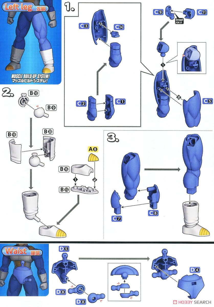 Figure-rise Standard Super Saiyan God Super Saiyan Vegeta (Plastic model) Assembly guide5