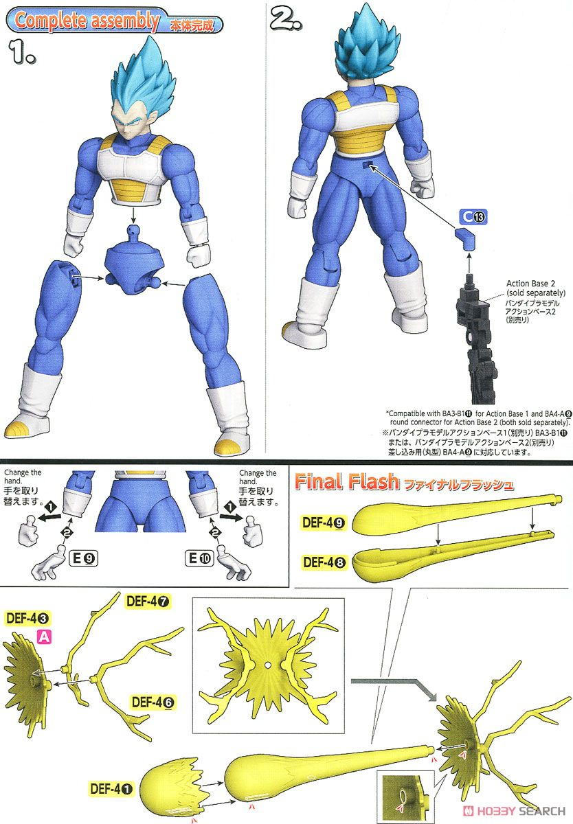 Figure-rise Standard Super Saiyan God Super Saiyan Vegeta (Plastic model) Assembly guide6