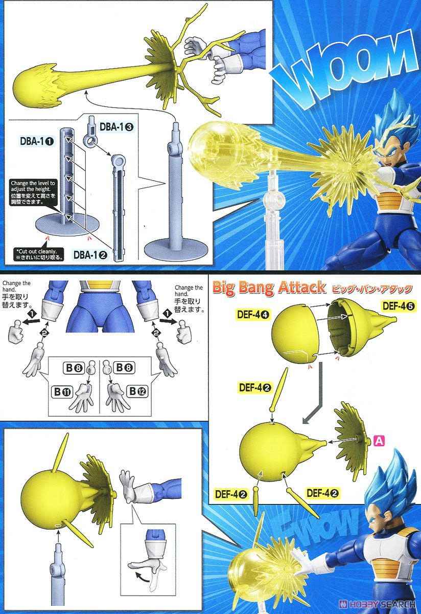 Figure-rise Standard Super Saiyan God Super Saiyan Vegeta (Plastic model) Assembly guide7