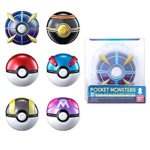 Pokemon Poke Ball Collection Ultra (Set of 10) (Shokugan)