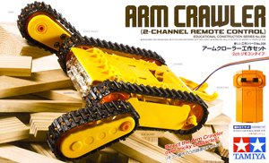 Arm Crawler (2-Channel Remote Control) (Craft Kit)