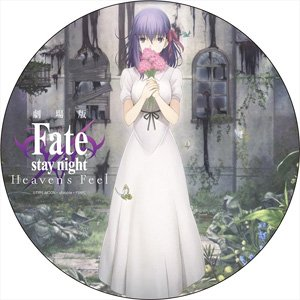 [Fate/stay night: Heaven`s Feel] Big Can Badge C (Anime Toy)