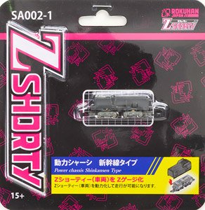 (Z) Z SHORTY Power Chassis Shinkansen Type (Model Train)