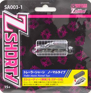 Rokuhan Z Shorty SA003-1 Non-Powered Trailer Chassis Type A