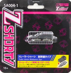 (Z) Z SHORTY Trailer Chassis Shinkansen Type (Model Train)