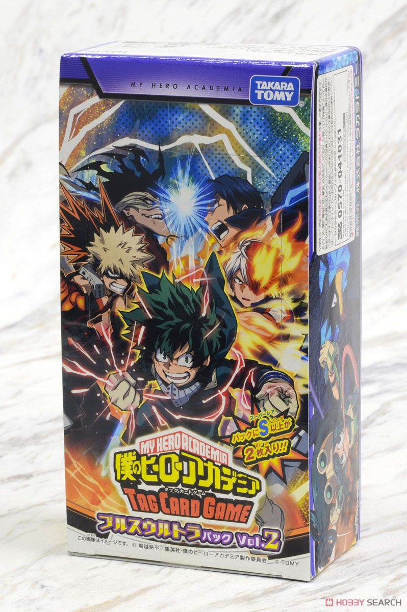 Hax 02 My Hero Academia Tag Card Game Plus Ultra Pack Vol 2 Trading Cards Hi Res Image List