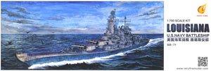 米海軍 戦艦 ルイジアナ (BB-71) (プラモデル)