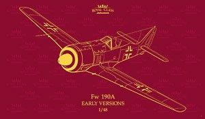 Fw190A 「初期型」 ロイヤルクラス (プラモデル)