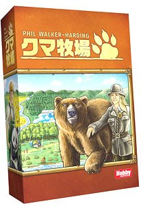 Barenpark Bear Park Japanese Edition Board Game Hobbysearch Toy Store