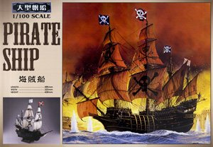 Pirate Ship (Plastic model)