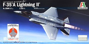 F-35A Lightning II (w/JASDF Mark) (Plastic model)