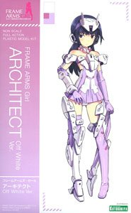 Frame Arms Girl Architect Off White Ver. (Plastic model)