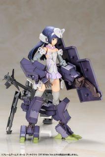 Kotobukiya Frame Arms Girl Innocentier Blue Ver 150mm Plastic Model Kit