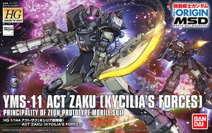Act Zaku (Kycilia`S Forces) (HG) (Gundam Model Kits)
