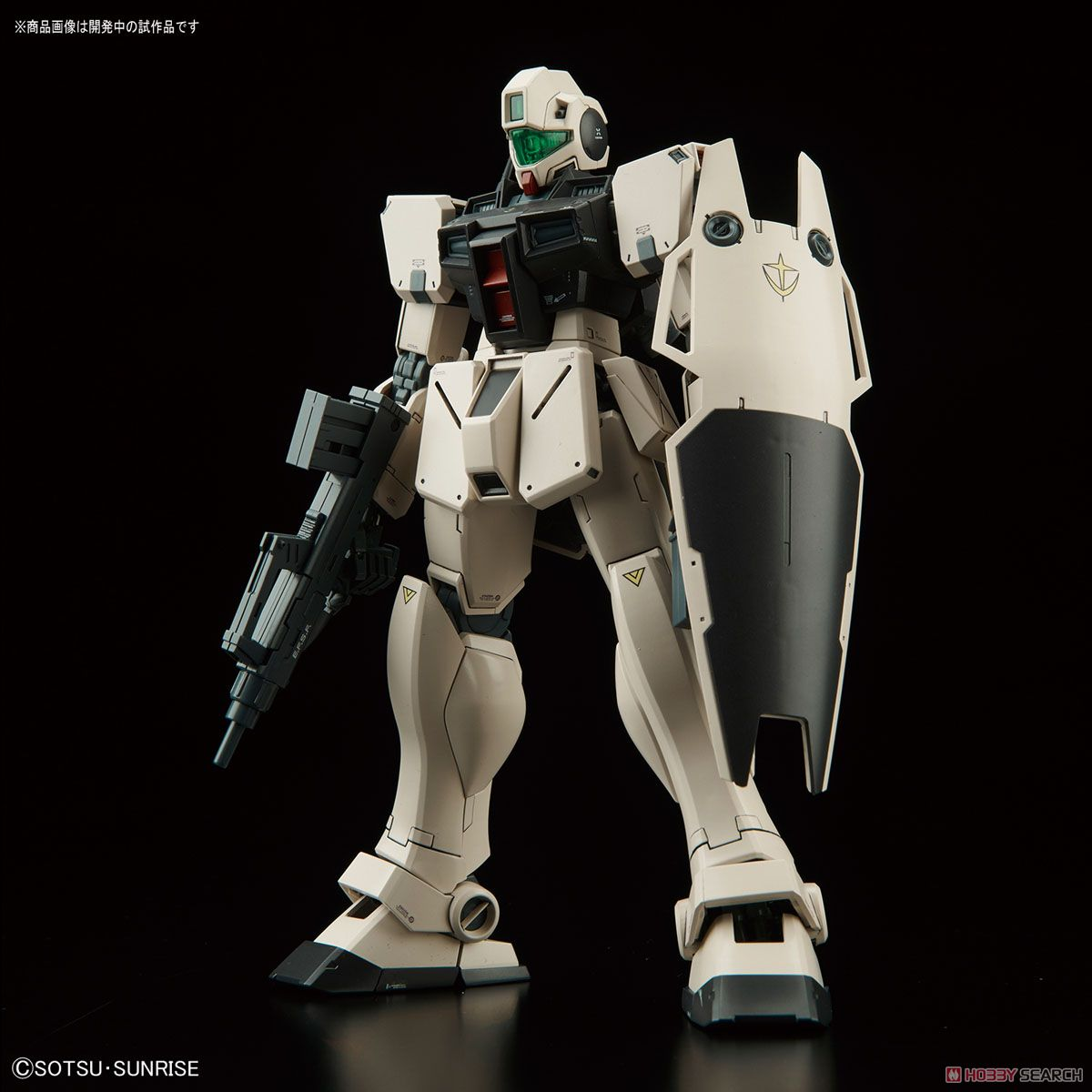 GM Command (Colony Type) (MG) (Gundam Model Kits) Item picture3
